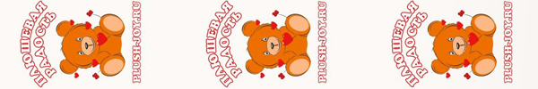 skotch s logo